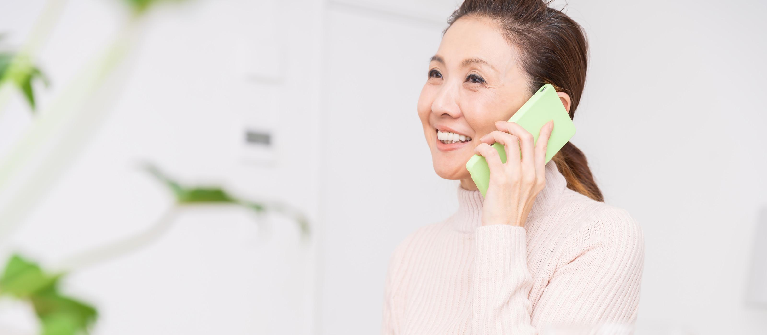 電話によるセッション